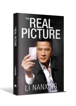 linanxing