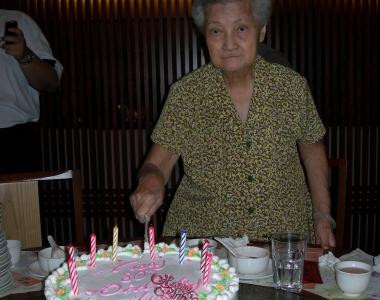 Granny's 80th Birthday (23 Jun 2007)